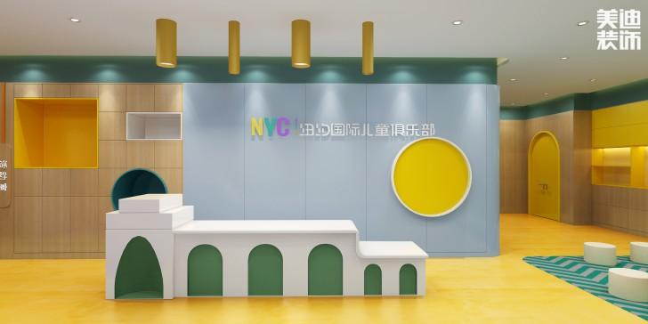 凯德壹中心450平米国际儿童俱乐部实拍亚博体育app官方下载苹果