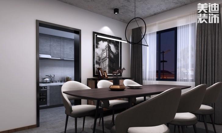 美莱美城市广场140平现代效果图--餐厅