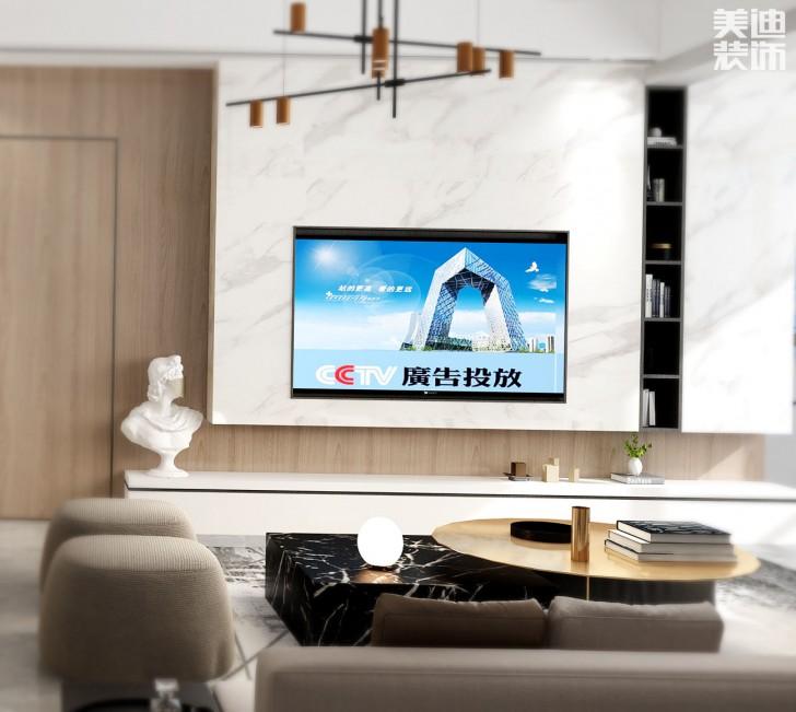 东方壹品130平方米现代风格亚博体育app官方下载苹果效果图--客厅