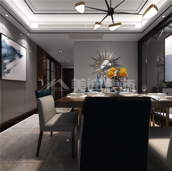 北辰三角洲135平后现代风装修案例图—餐厅
