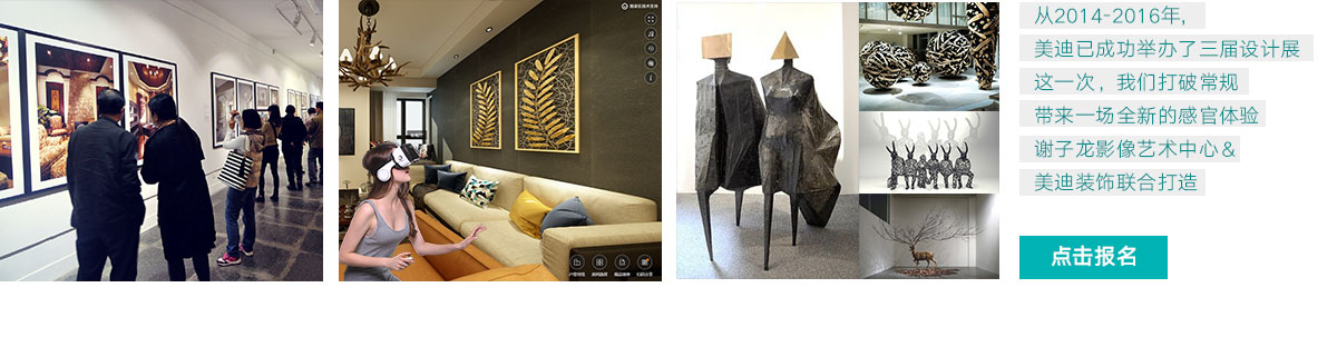 实景案例 / 720°全景 / 室内装置艺术图片